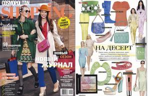 CosmopolitanShopping_03_2
