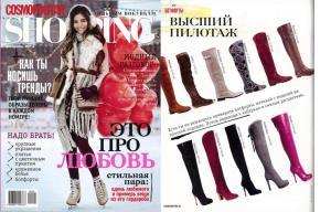 Cosmopolitan_Shopping_02