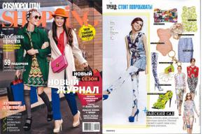 Cosmopolitan_Shopping_03