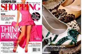 Cosmopolitan_Shopping_04