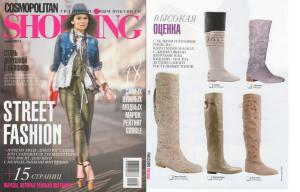 Cosmopolitan_Shopping_05