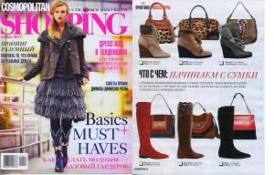 Cosmopolitan_Shopping_11