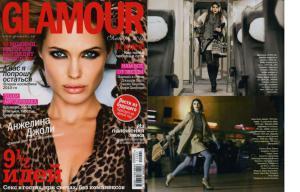 Glamour_01_2011