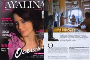 Layalina_10